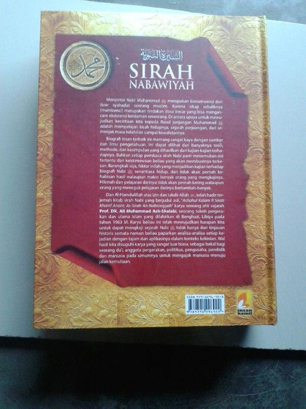 Buku Sirah Nabawiyah Ulasan Kejadian Dan Analisa Peristiwa Hidup Nabi cover 2