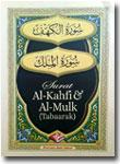 Buku Surat Al-Kahfi & Al-Mulk (Tabarak) Ukuran Besar