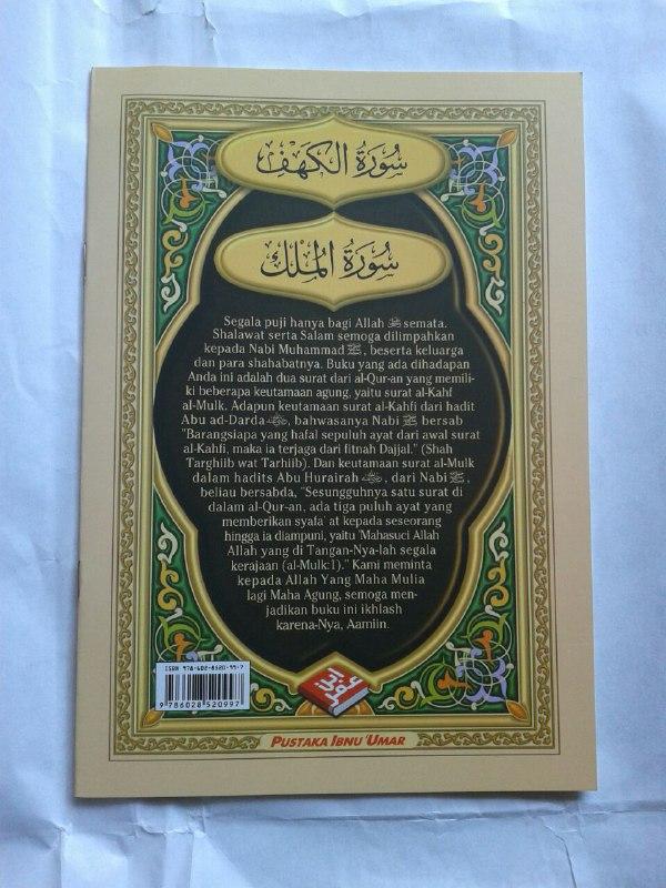 Buku Surat Al-Kahfi & Al-Mulk (Tabarak) cover 2