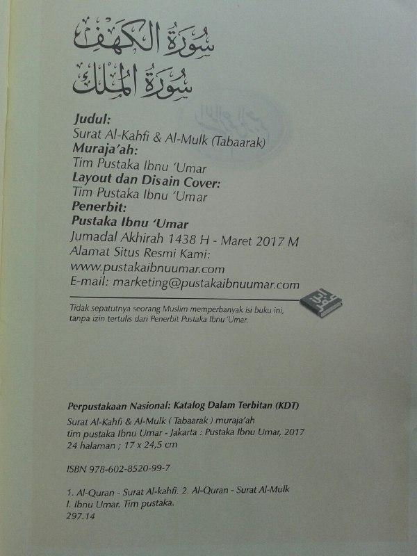Buku Surat Al-Kahfi & Al-Mulk (Tabarak) isi 2