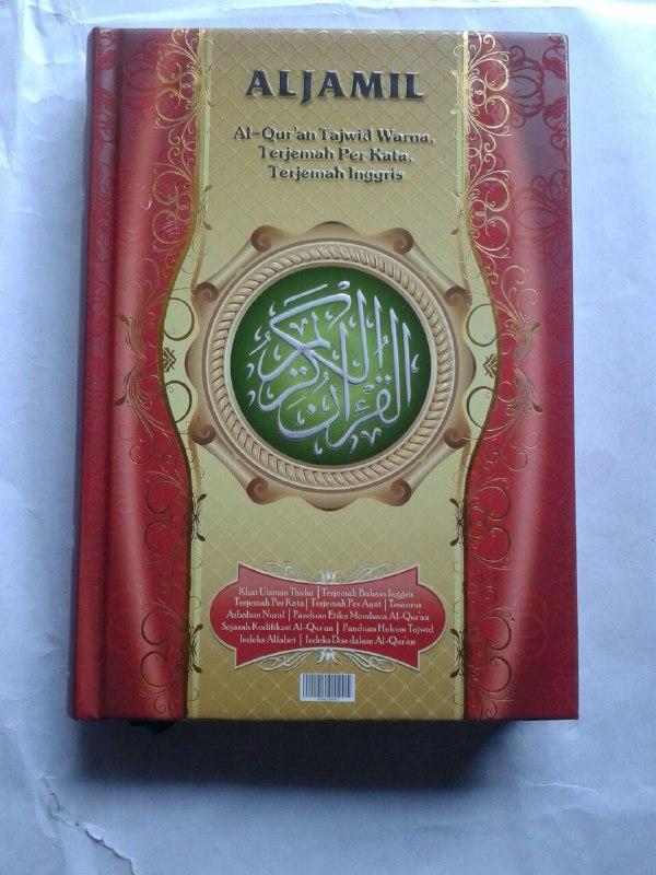 Al-Qur'an Aljamil Tajwid Warna Terjemah Perkata Dan Inggris cover