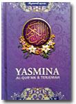 Al-Qur'an-Mushaf-Terjemah-Y