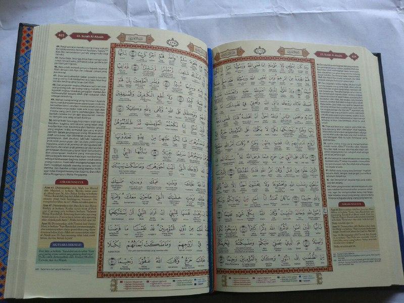 Al-Qur'an Robbani Terjemah Perkata Tajwid Warna A5 isi