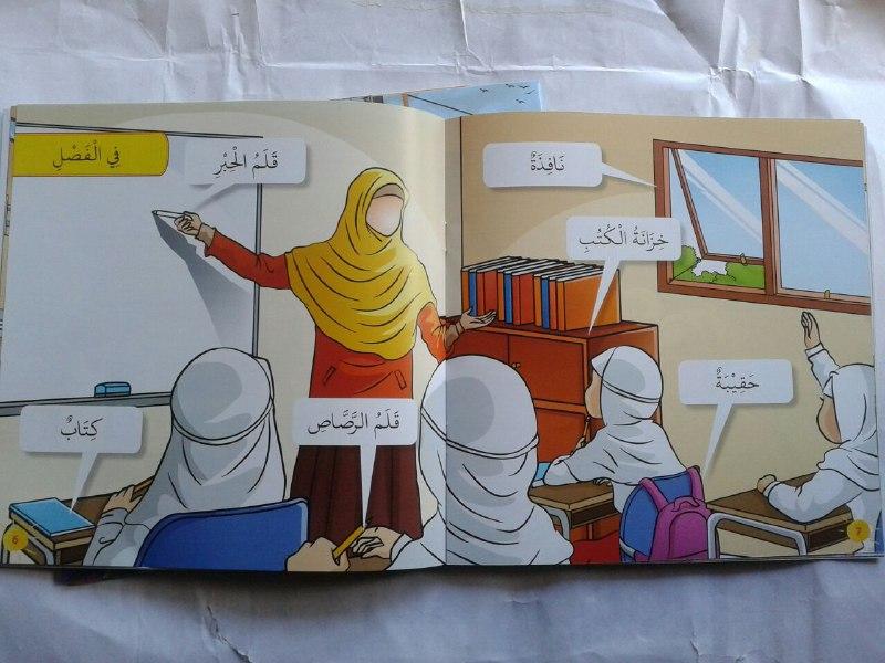 Buku Anak Asyiknya Berbahasa Arab Mengenal Kosa Kata Bahasa Arab isi