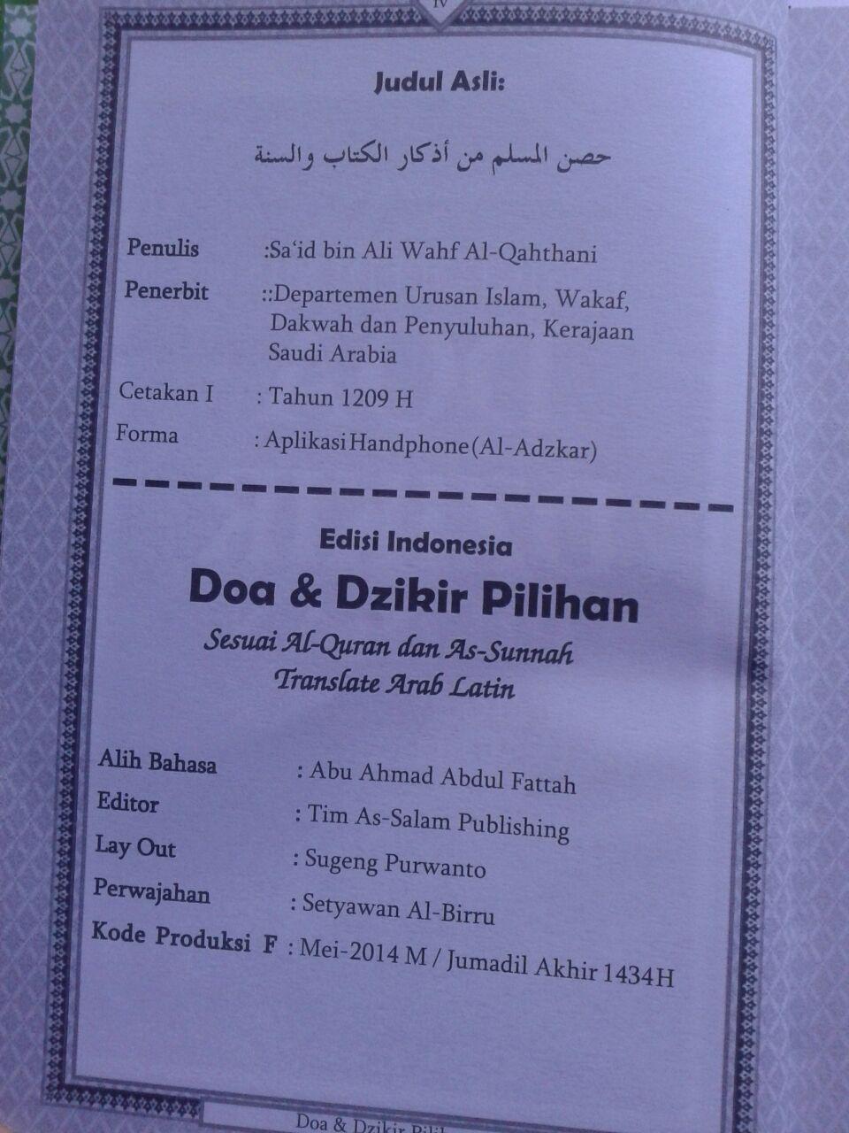 Buku Hisnul Muslim Ensiklopedi Mini Doa & Dzikir Pilihan isi 3