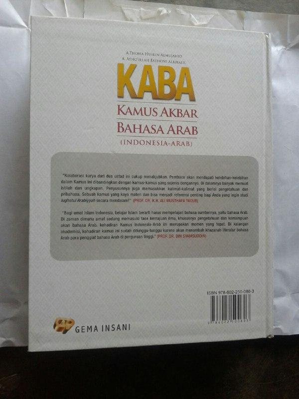 Buku KABA Kamus Akbar Bahasa Arab (Indonesia-Arab) cover 2