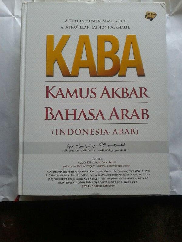 Buku KABA Kamus Akbar Bahasa Arab (Indonesia-Arab) cover