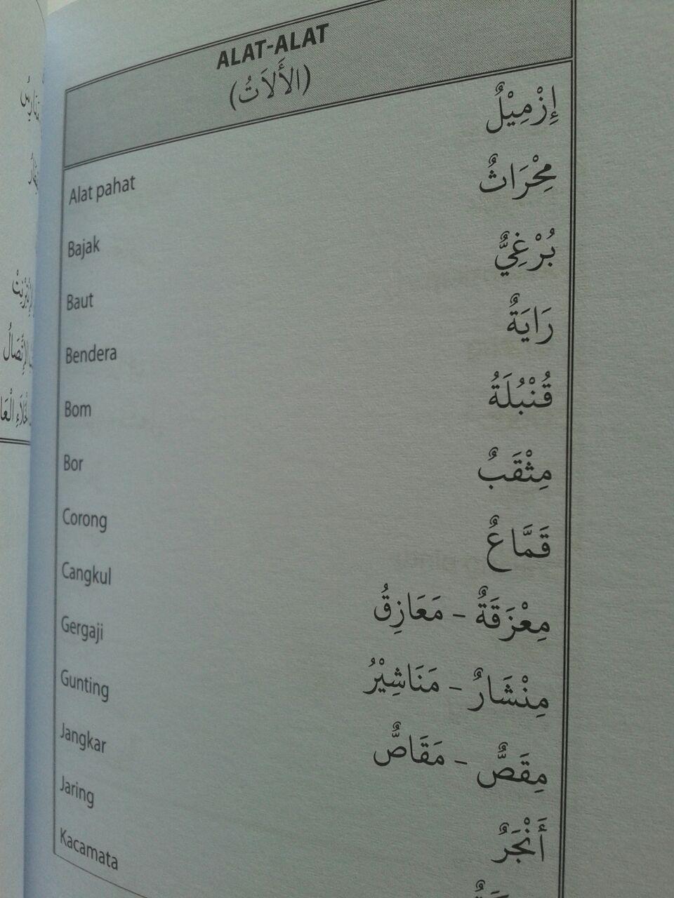 Buku Saku Kamus Santri Hebat Cepat Menguasai Bahasa Arab isi