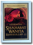 Buku-Saku-Kehebatan-Shahaba