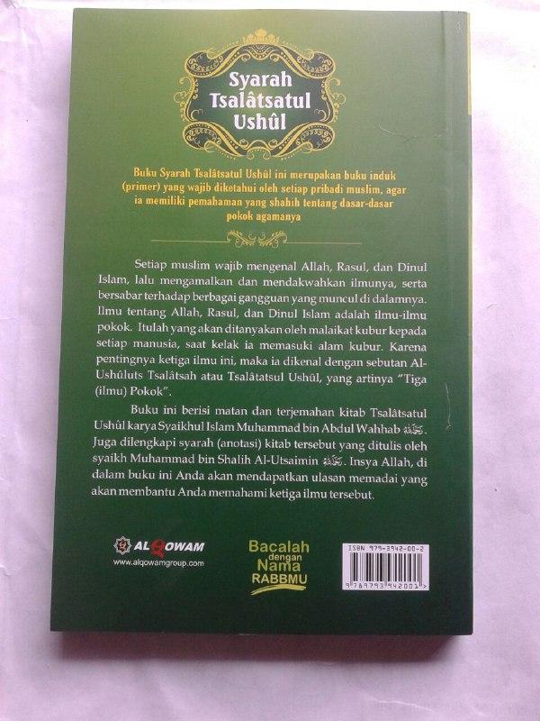 Buku Syarah Tsalatsatul Ushul Mengenal Allah Rasul Dinul Islam cover 2