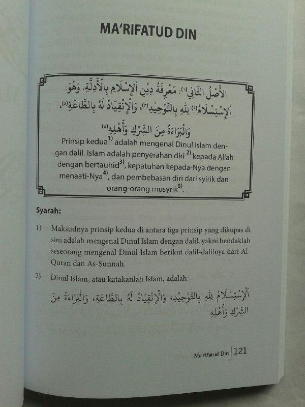 Buku Syarah Tsalatsatul Ushul Mengenal Allah Rasul Dinul Islam isi