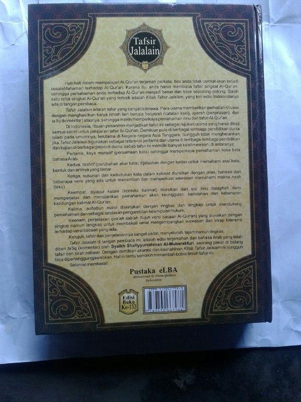 Buku Tafsir Jalalain Set 3 Jilid cover 2