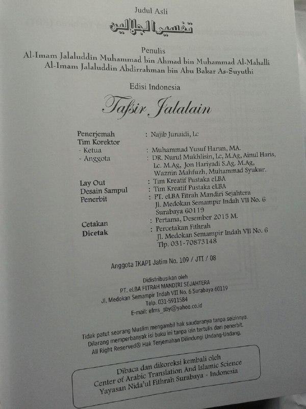 Buku Tafsir Jalalain Set 3 Jilid isi 3