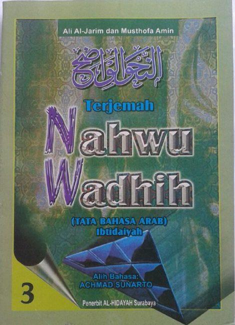 Buku Terjemah Nahwu Wadhih Tata Bahasa Arab Ibtidaiyah Set 3 Jilid cover 2