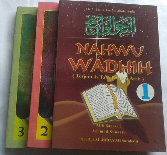 Buku Terjemah Nahwu Wadhih Tata Bahasa Arab Ibtidaiyah Set 3 Jilid cover