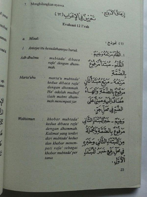 Buku Terjemah Nahwu Wadhih Tata Bahasa Arab Ibtidaiyah Set 3 Jilid isi 2