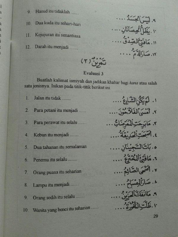 Buku Terjemah Nahwu Wadhih Tata Bahasa Arab Ibtidaiyah Set 3 Jilid isi 3