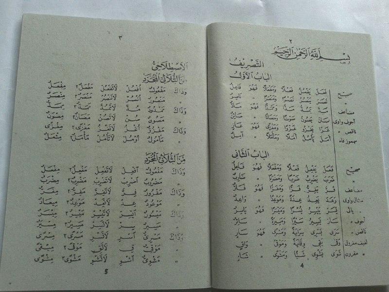 Kitab Al-Amtsilah At-Tashrifiyyah Sedang Ukuran A5 isi
