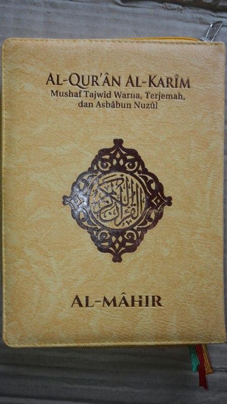 Al-Qur'an Mushaf Terjemah & Tajwid Al-Mahir Resleting Ukuran A5 cover