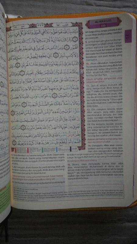 Al-Qur'an Mushaf Terjemah & Tajwid Al-Mahir Resleting Ukuran A5 isi