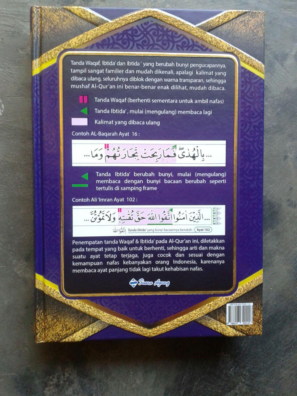 Al-Qur'an Dan Terjemah Dilengkapi Panduan Waqaf Dan Ibtida cover 2