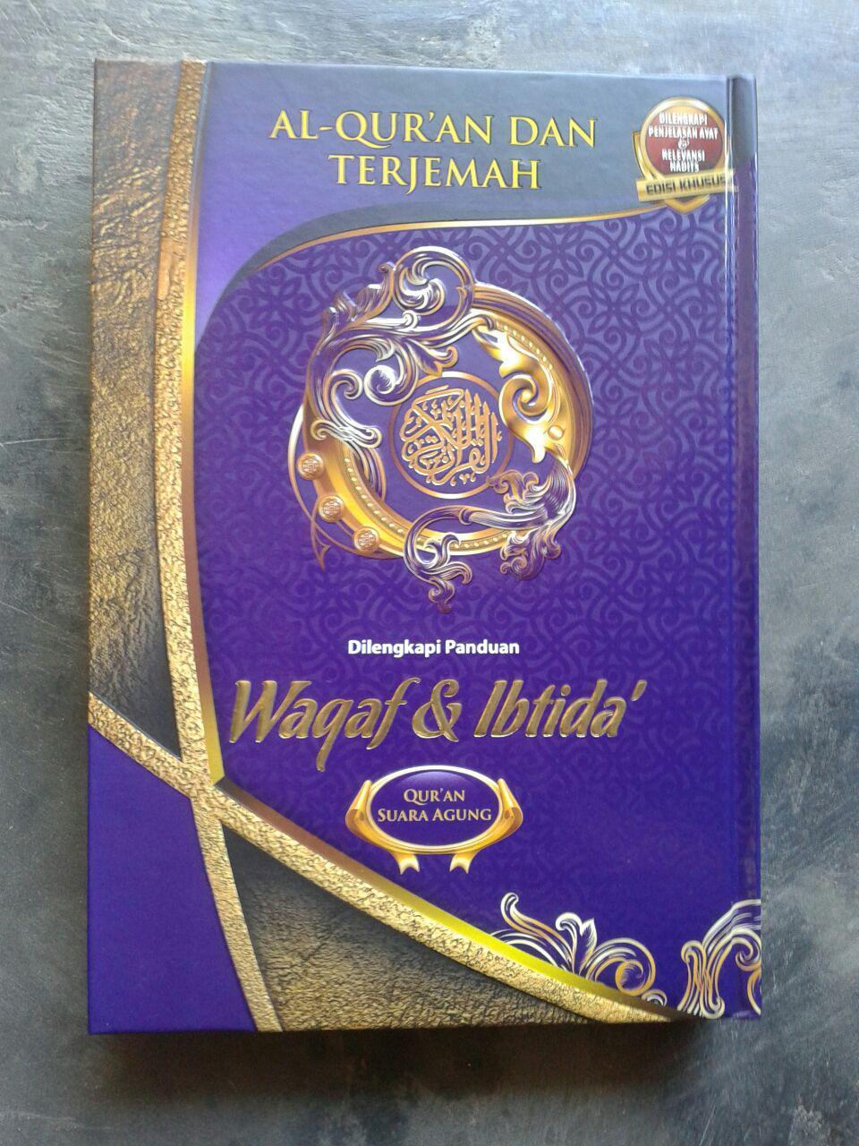 Al-Qur'an Dan Terjemah Dilengkapi Panduan Waqaf Dan Ibtida cover