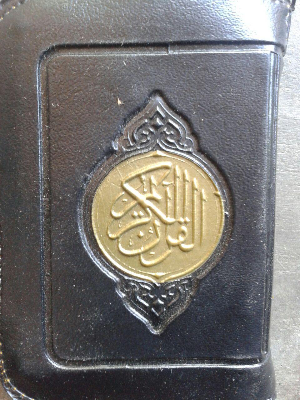 Al-Qur'an Impor Ukuran Saku Kecil Resleting cover
