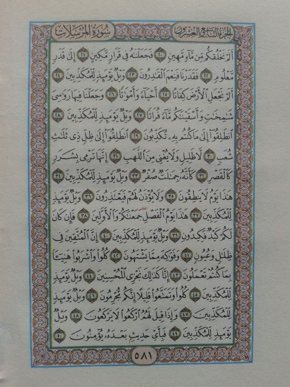 Al-Qur'an Impor Ukuran Saku Kecil Resleting isi 2