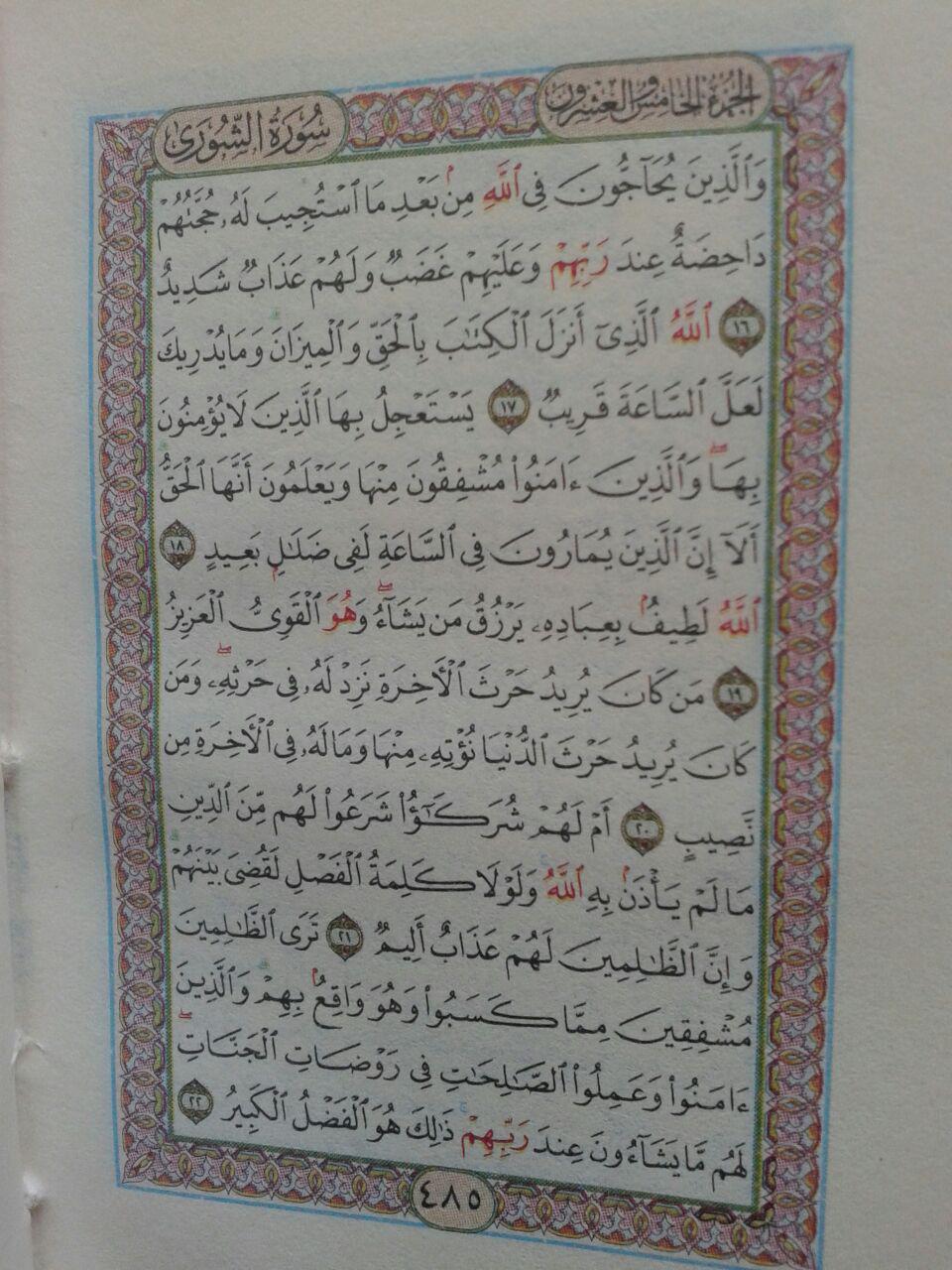 Al-Qur'an Impor Ukuran Saku Kecil Resleting isi