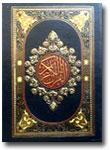 Al-Quran-Mushaf-Impor-Tanpa