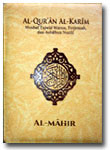 Al-Qur'an-Mushaf-Terjemah-&