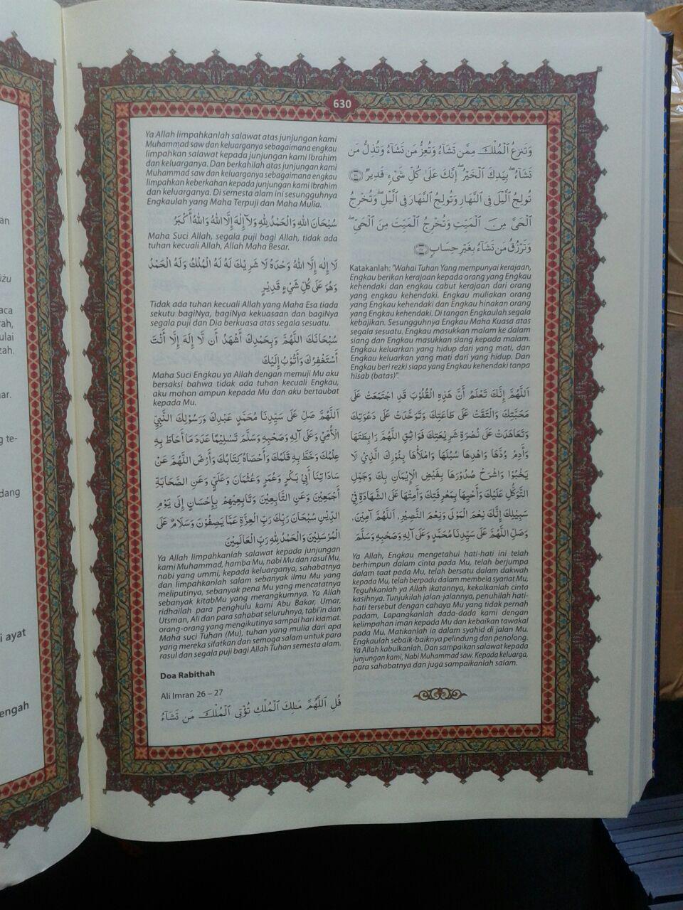 Al-Qur'an Robbani Terjemah Perkata Tajwid Warna A4 isi 4