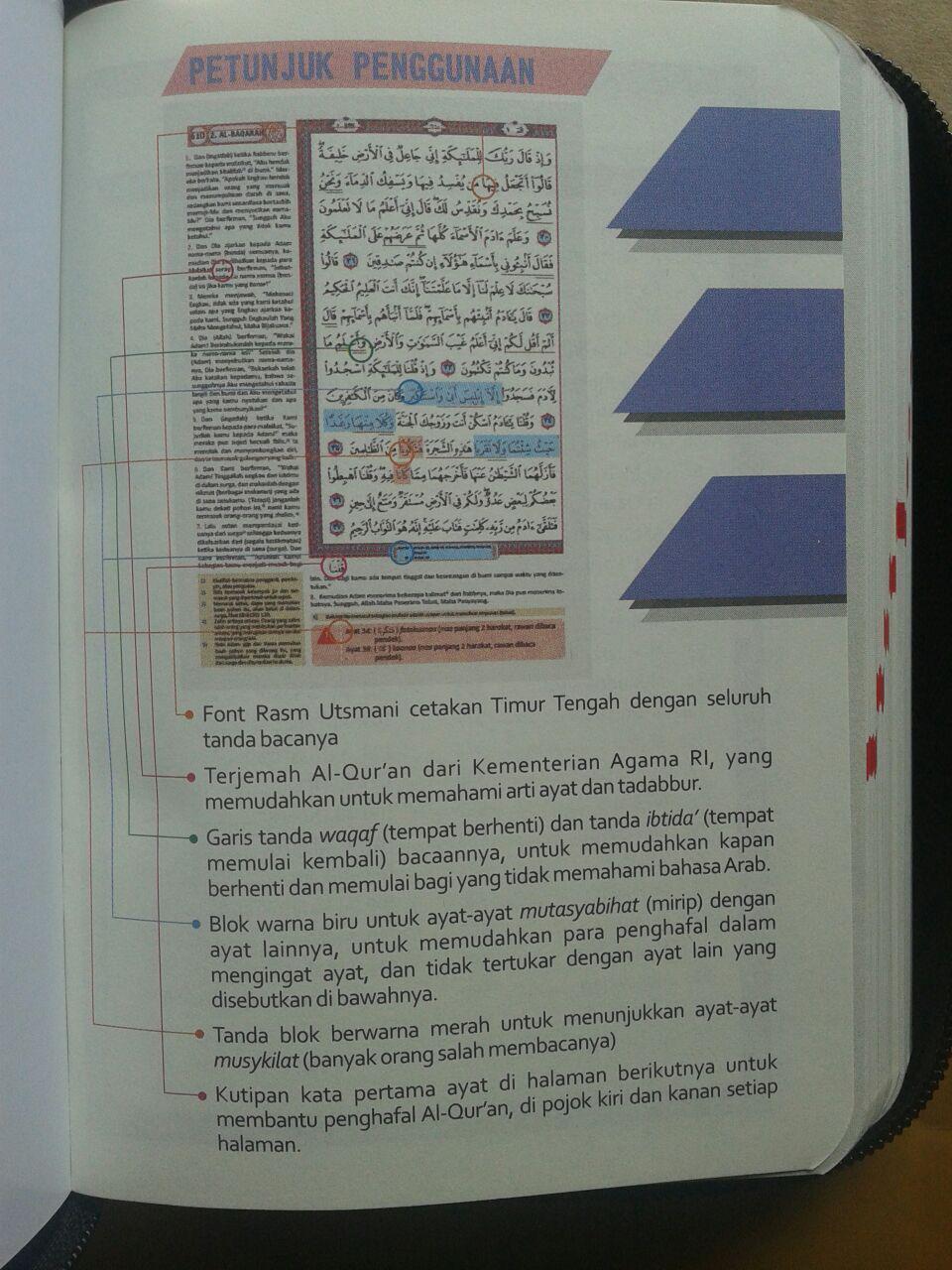 Al-Qur'an Terjemah Resleting Ash-Shahib Ukuran A6 isi 4