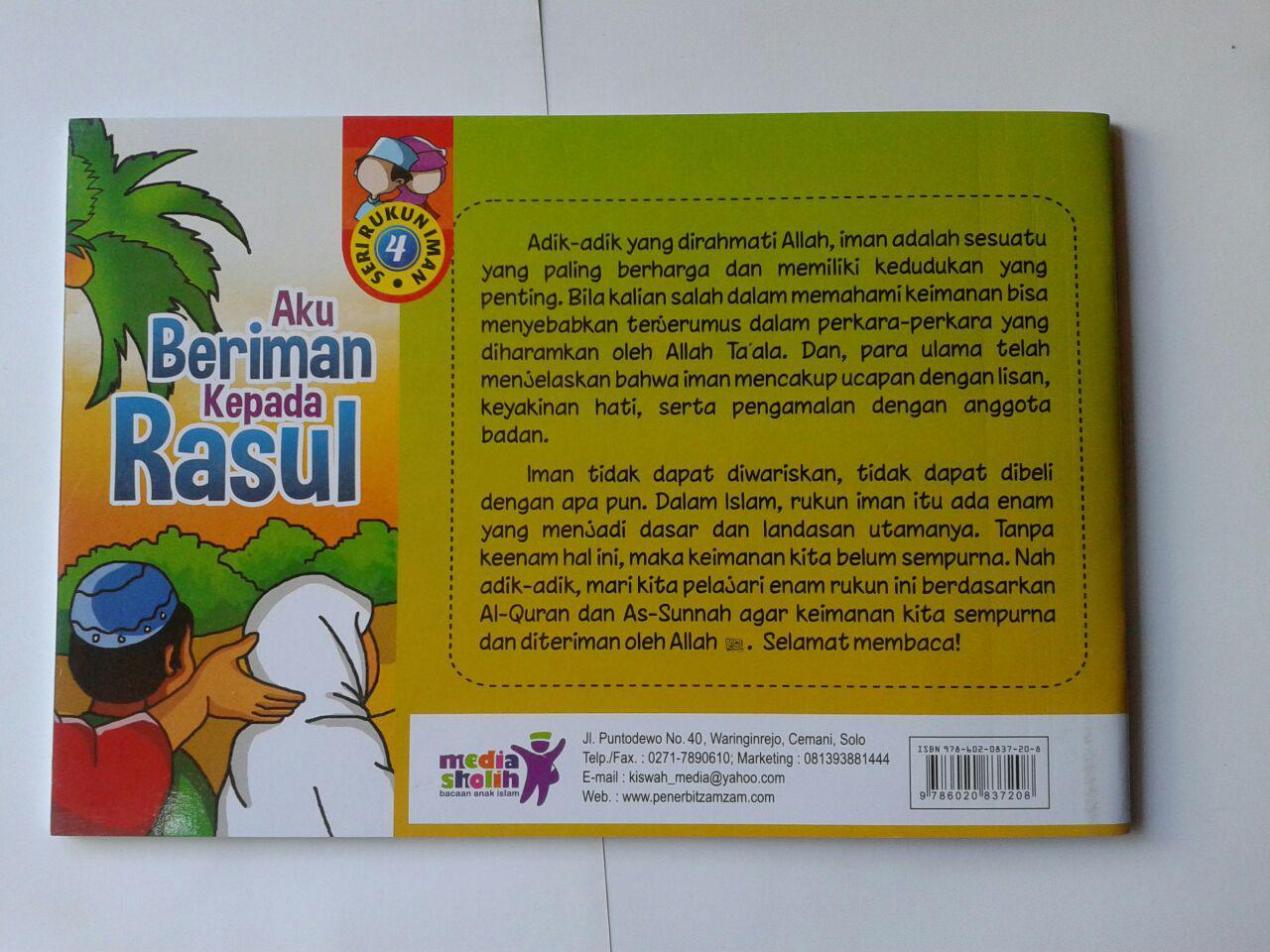 Buku Anak Aku Beriman Kepada Rasul cover 2