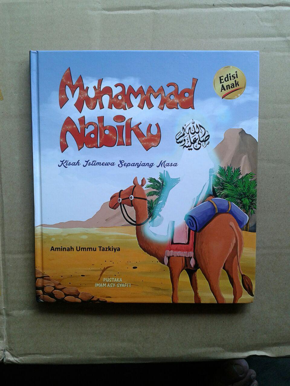 Buku Anak Muhammad Nabiku cover 2