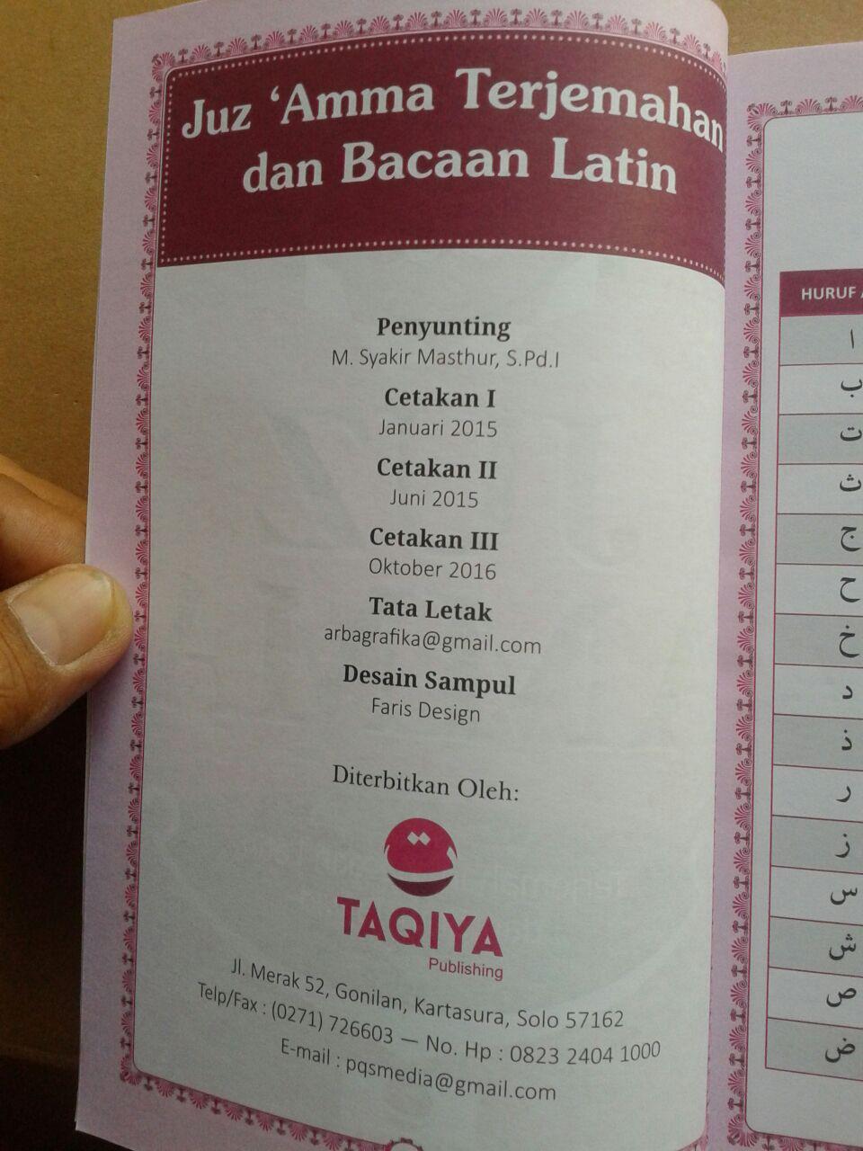 Buku Juz Amma Terjemahan Bacaan Latin Dan Ilmu Tajwid isi 3