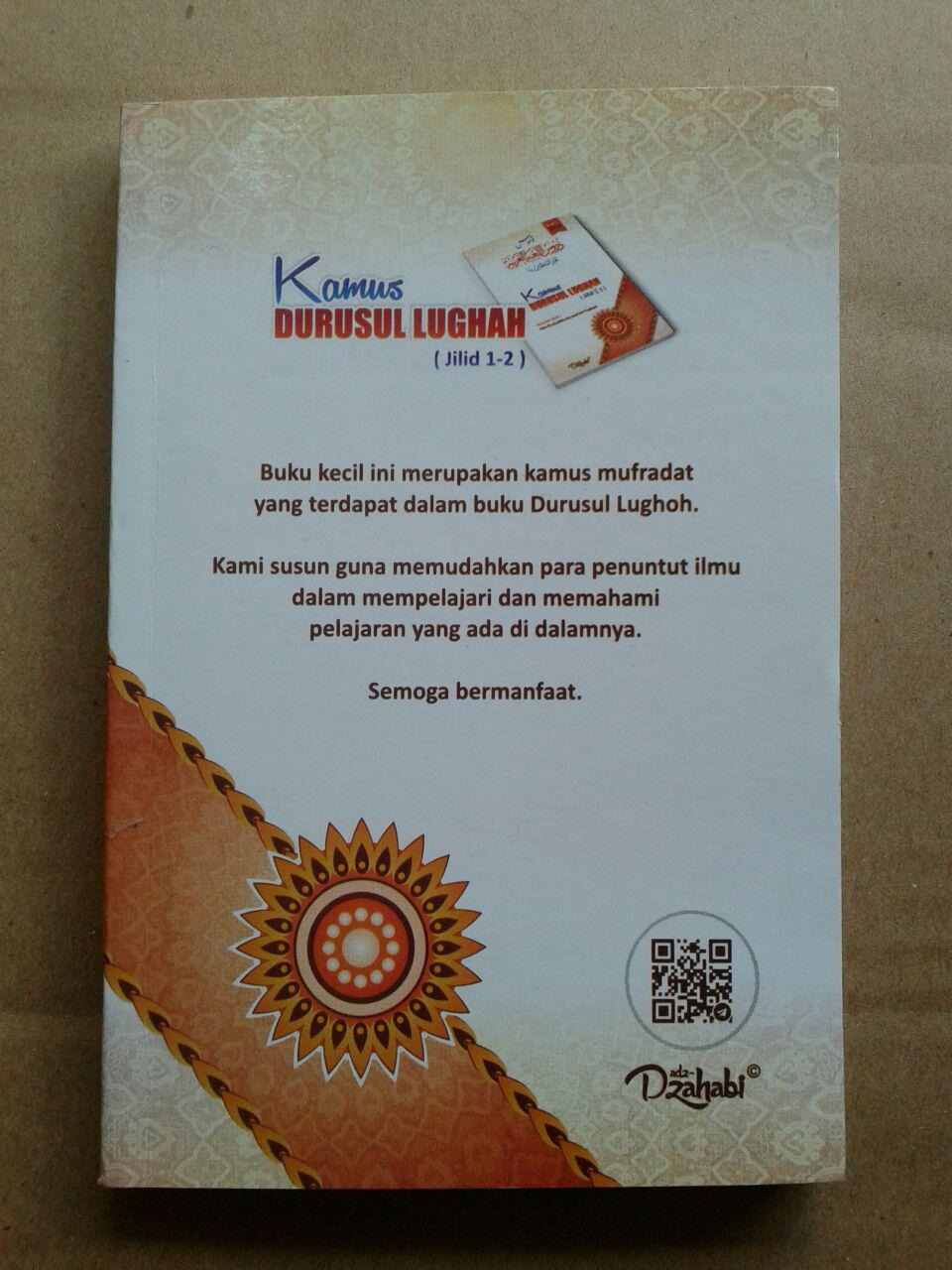 Buku Kamus Durusul Lughah cover