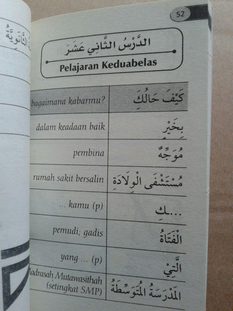 Buku Kamus Durusul Lughah isi 2