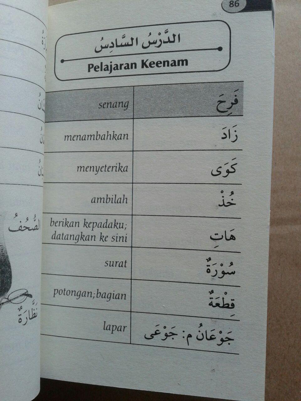 Buku Kamus Durusul Lughah isi 3