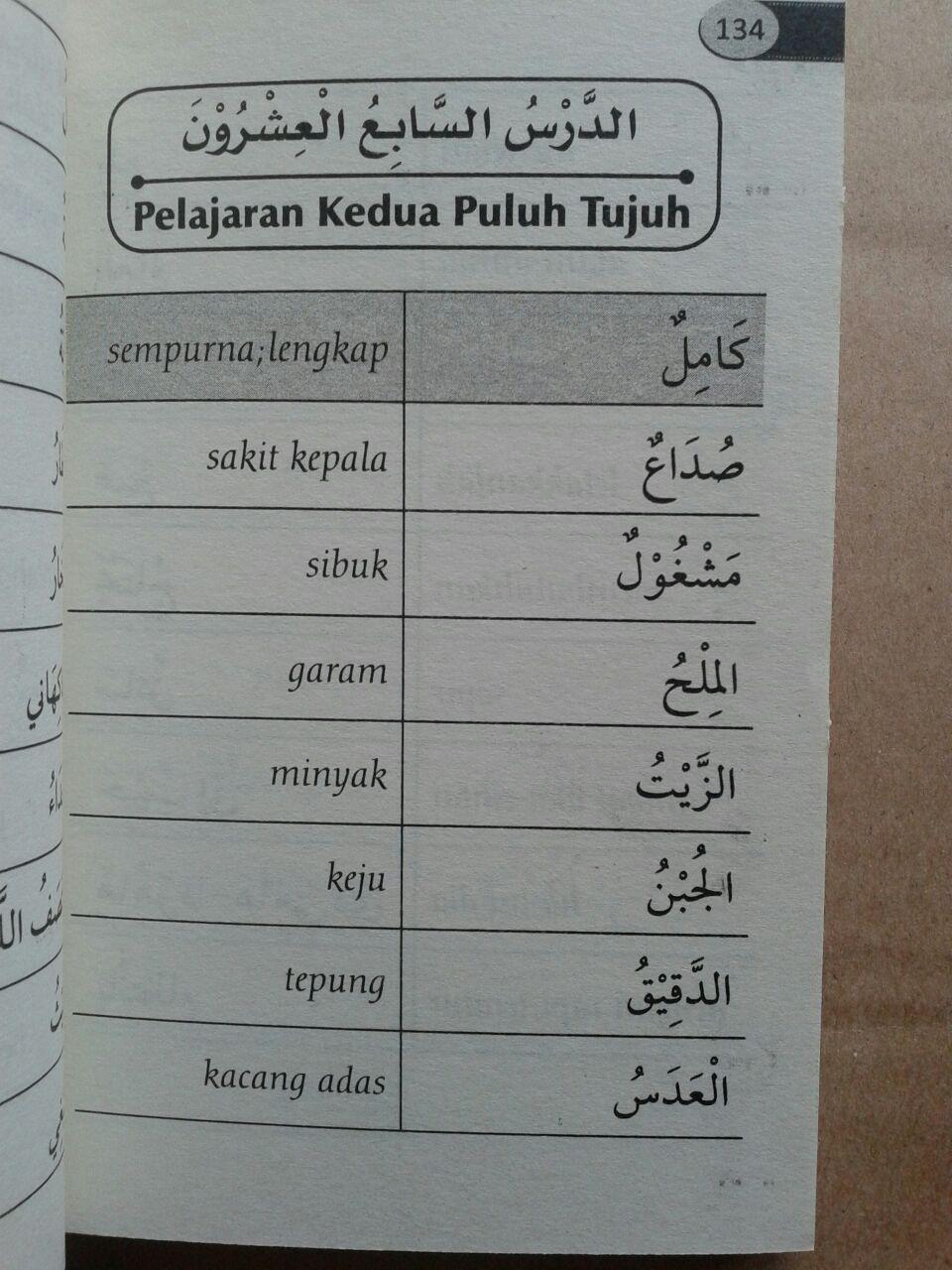 Buku Kamus Durusul Lughah isi