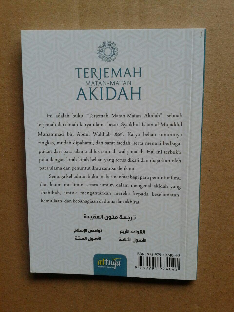 Buku Saku Terjemah Matan-Matan Akidah cover 2