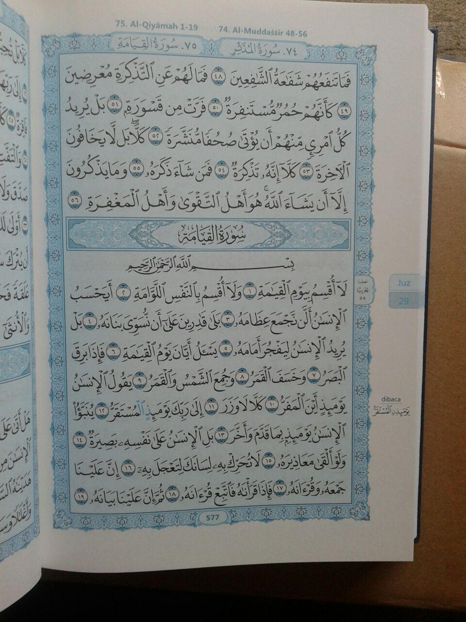 Al-Qur'an Mushaf Al-Madinah Ukuran B5 isi 2