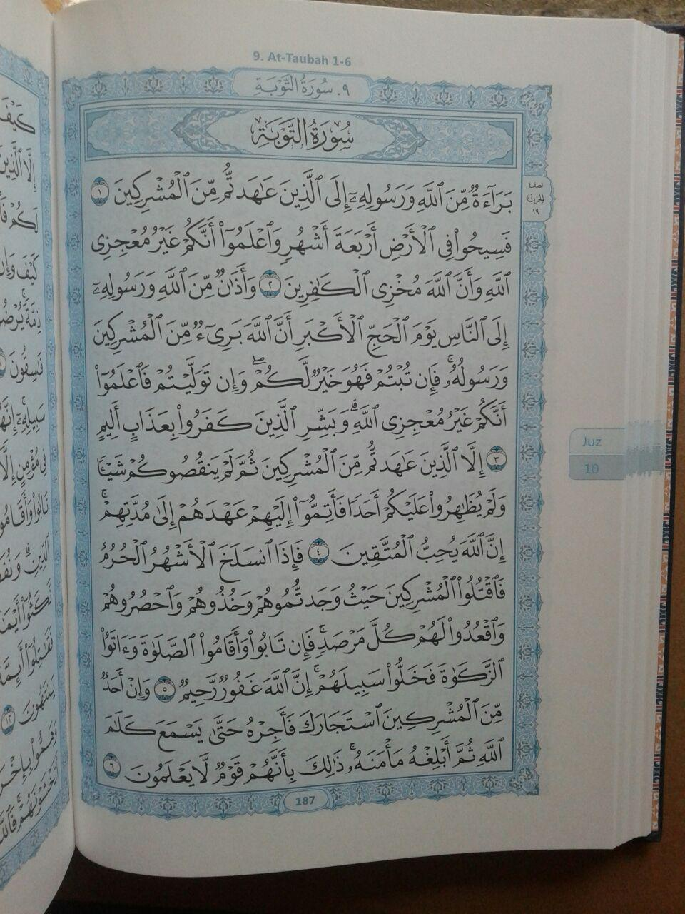 Al-Qur'an Mushaf Al-Madinah Ukuran B5 isi