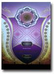 Al-Quran-Dilengkapi-Waqaf-D
