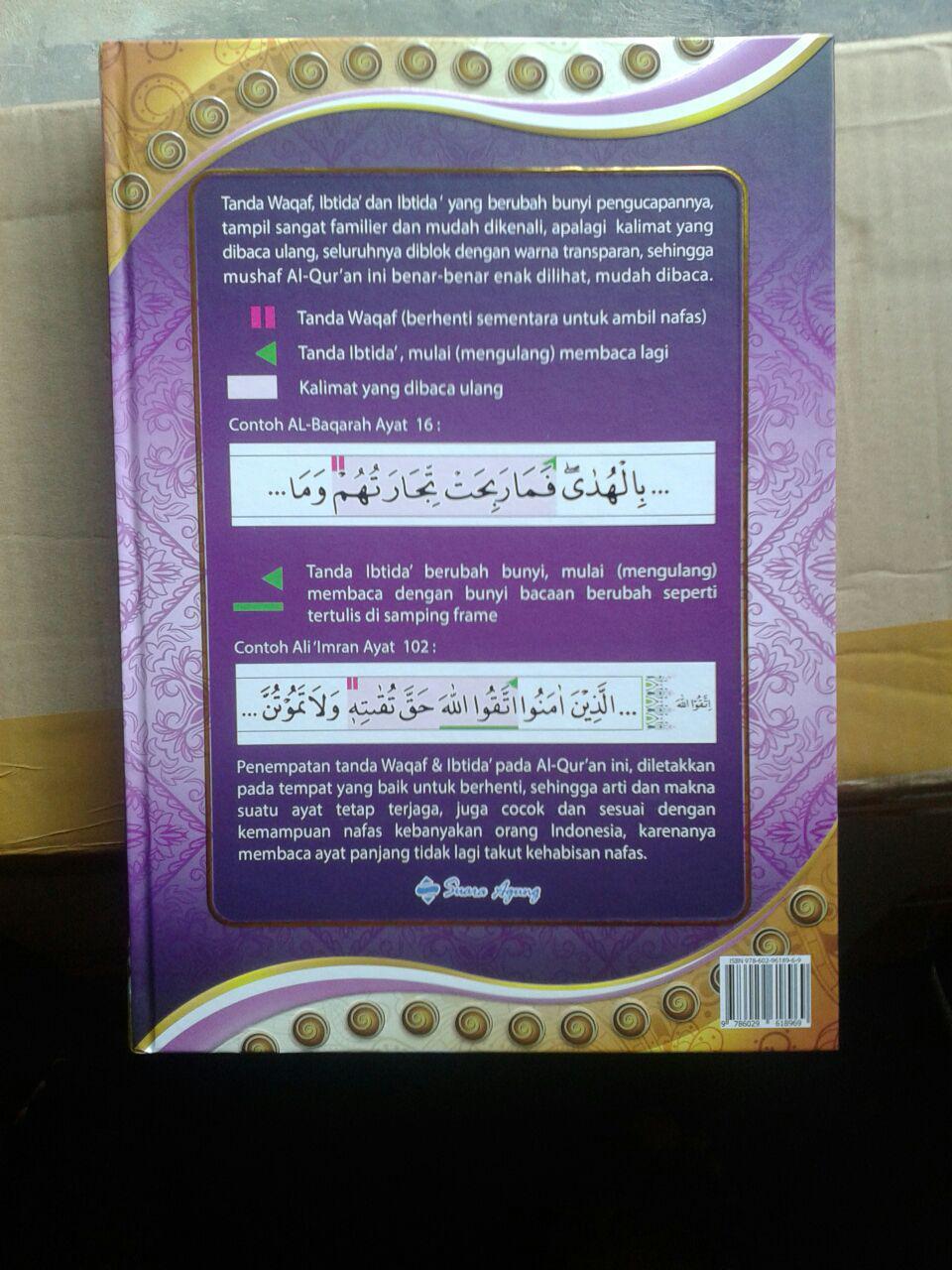 Al-Quran Dilengkapi Waqaf Dan Ibtida Ukuran A4 cover 2