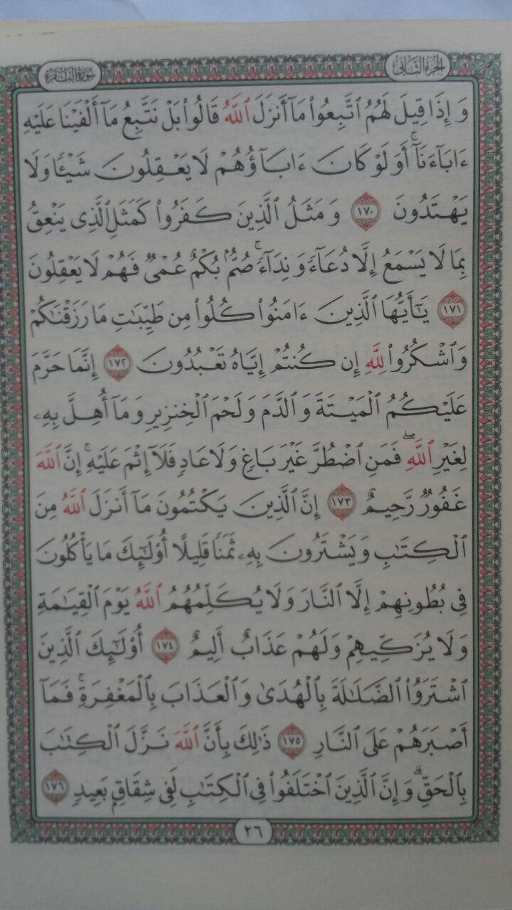 Al-Qur'an Impor Per Juz Tanpa Terjemah Ukuran A6 75,000 10% 67,500 isi 3