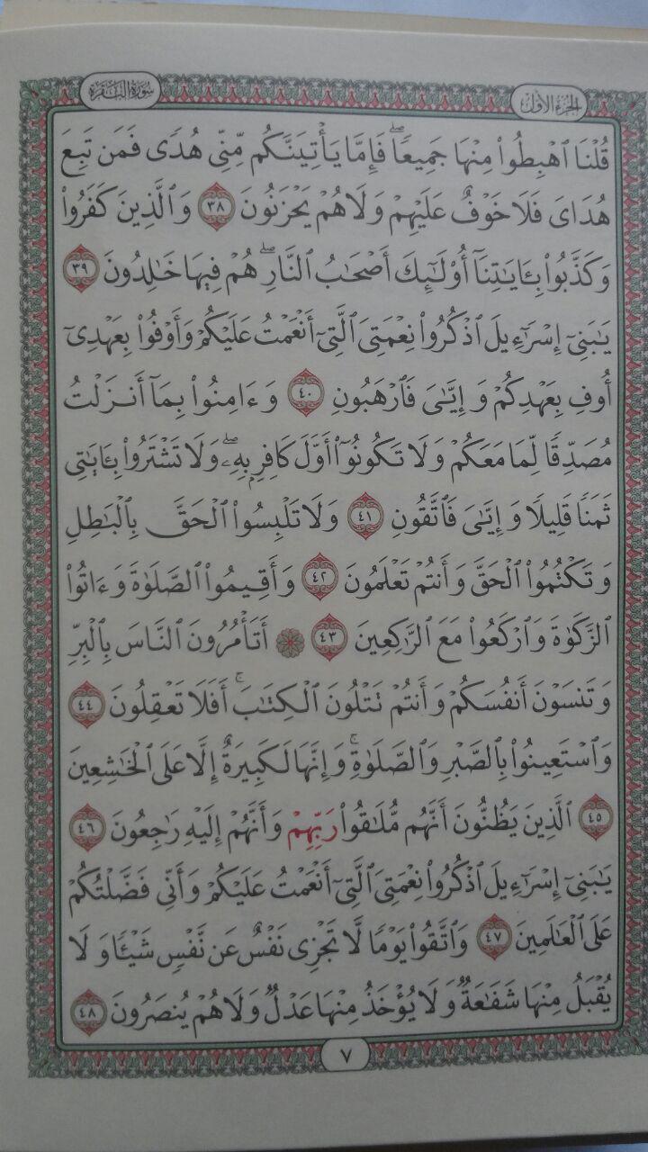 Al-Qur'an Impor Per Juz Tanpa Terjemah Ukuran A6 75,000 10% 67,500 isi