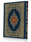 Al-Qur'an-Mushaf-Al-Madinah Ukuran B5