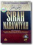 BK2791--Buku-Sirah-Nabawiya