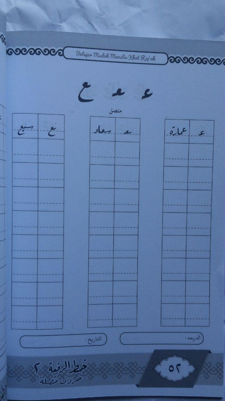 BK2793 Buku Belajar Mudah Menulis Khat Riqah 21.500 15% 18.275 Pena Hikmah isi 2